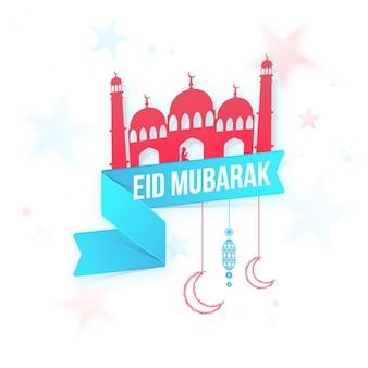 Eid mubarak background with blue details