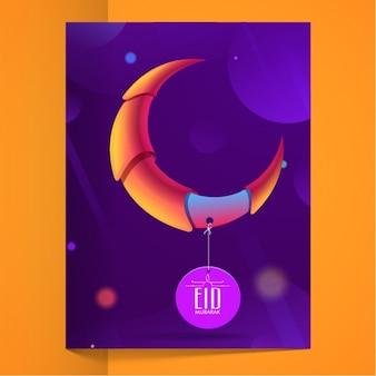 Eid mubarak card with abstract moon