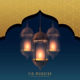 Eid mubarak card with lanterns