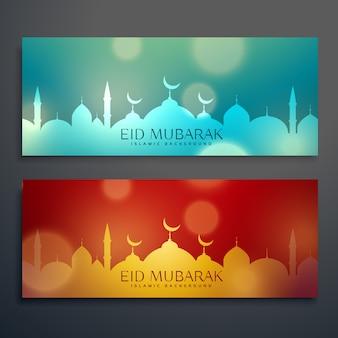 Eid mubarak colorful banner design