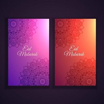 Eid mubarak festival banners set