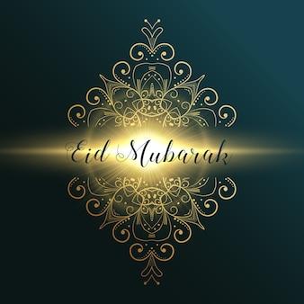 Eid mubarak greeting card design with floral decoration