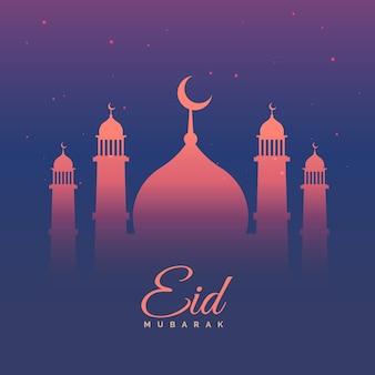 Eid mubarak greeting card in purple theme