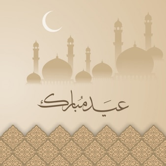 Eid mubarak greeting card with silhouettes