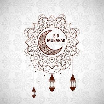 イードムバラク宗教的背景