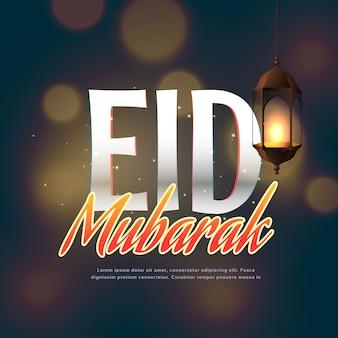 Eid mubarak vector design on bokeh background