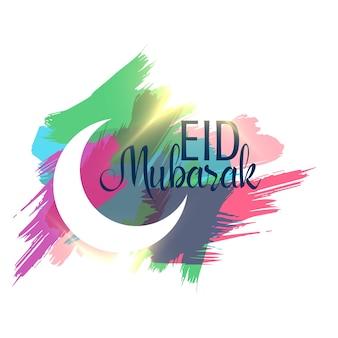 Eid mubarak vector design with paint brushes