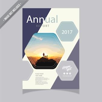 エレガントな年次報告書デザイン