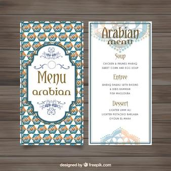 Elegant arabic menu with watercolor geometric shapes