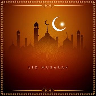 Elegant eid mubarak design with frame