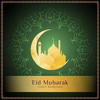 Elegant green eid mubarak design
