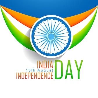 Elegant indian independence day design