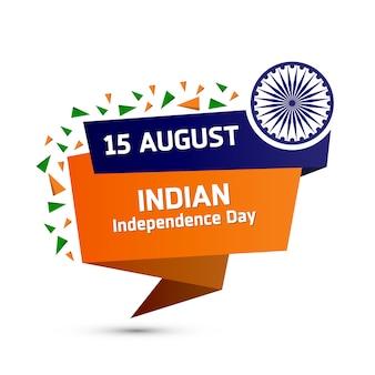 Elegant indian independence day label