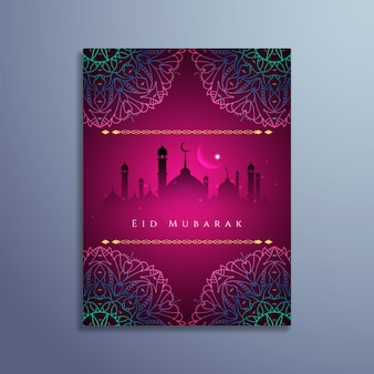 Elegant islamic eid mubarak design