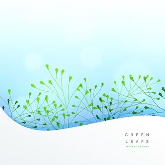 エレガントな葉の背景ベクトルのデザイン