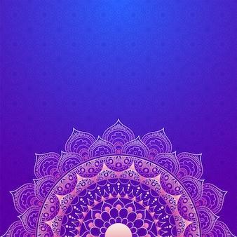 エレガントな紫色の花の曼荼羅のデザイン。