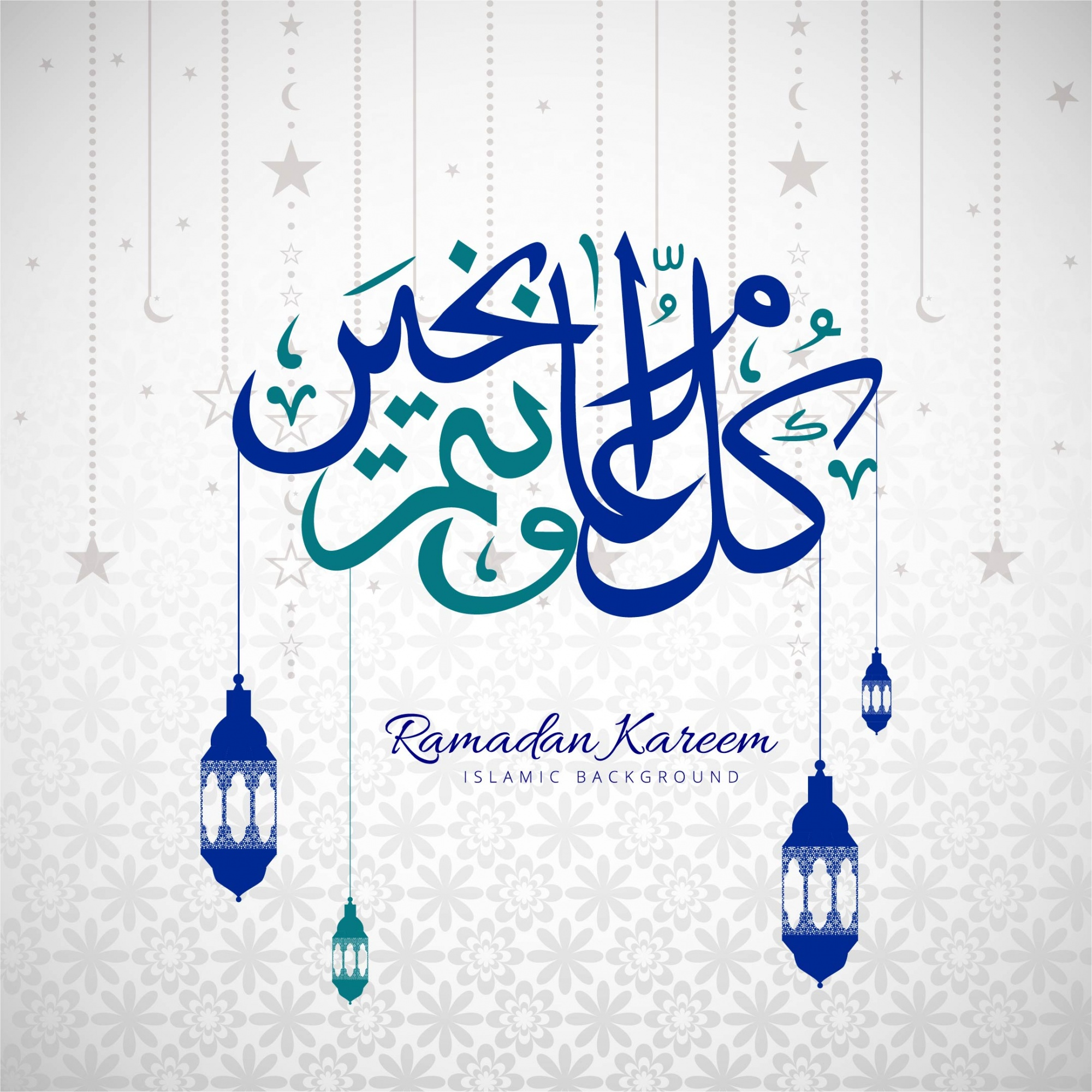 Elegant ramadan kareem illustration with lettering