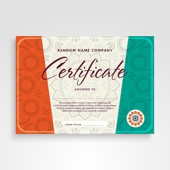 Elegant tricolor certificate design
