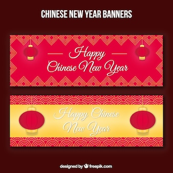 Fantastic chinese new year banners with red lanterns