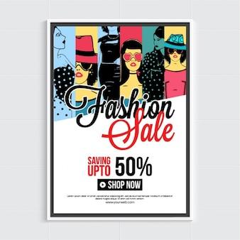 продажа брошюра Фантастическая мода