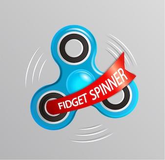 Fidgetスピナーロゴ。