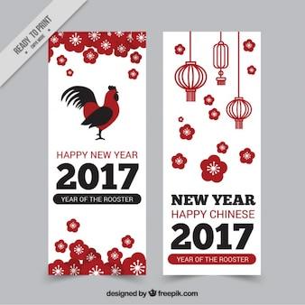 中国の旧正月のためのオンドリと提灯と花のバナー