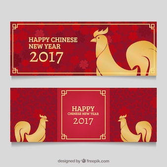 Floral banners with roosters for chinese new year