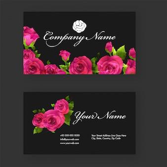 フロントとバックプレゼンテーションの花のデザインの装飾的な名刺。