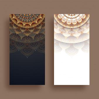 花の装飾バナーデザイン。