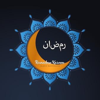 Floral ramadan kareem mandala design