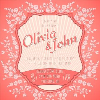 花嫁の招待状