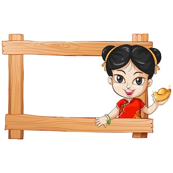 Frame with an asian girl design