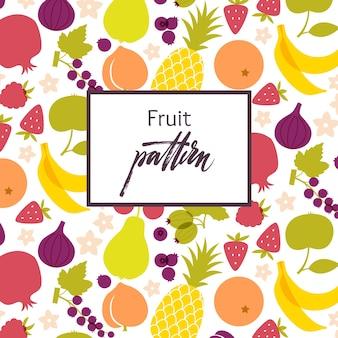 フルーツパターン。健康的な食卓。ビーガンとベジタリアン料理