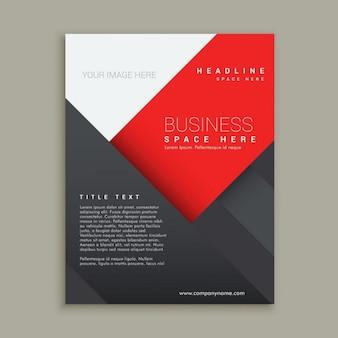 最小限のビジネスパンフレットのテンプレートデザイン
