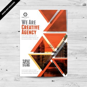 Геометрическая бизнес-брошюра
