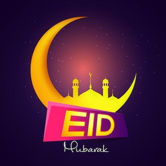 Glossy Crescent Moon with Mosque for Islamic Famous Festival, Eid Mubarak.