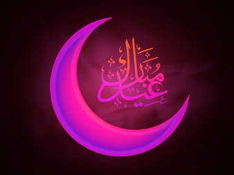 Glowing pink and purple Crescent Moon with Arabic Islamic Calligraphy of text Eid Mubarak.