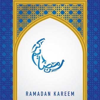 黄金と青のアラビア語の扉の背景