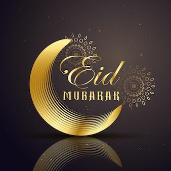 Golden and dark eid mubarak design