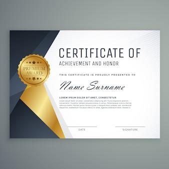 感謝賞のデザインのプレミアム証明書