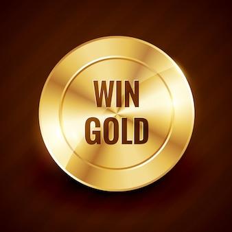 Golden casino chip design
