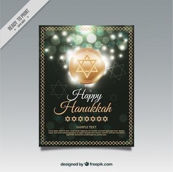 Golden hanukkah card with bokeh effect