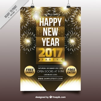 Golden new year party poster 2017 with fireworks