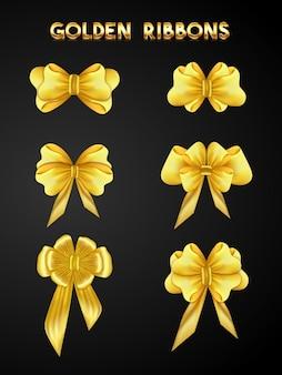 ゴールデンリボンコレクション