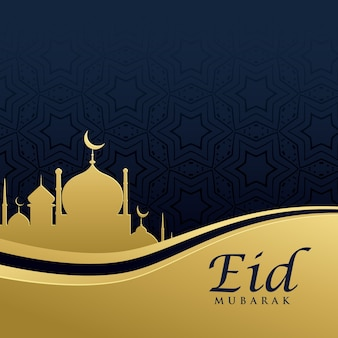 Golden wavy design for eid mubarak