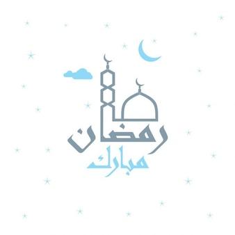 Gray and blue islamic ramadan background
