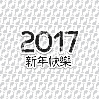 Gray background for chinese new year