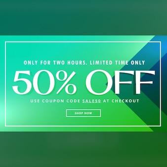 Green discount voucher