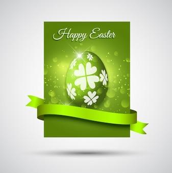 Green Easter Egg Greeting Card