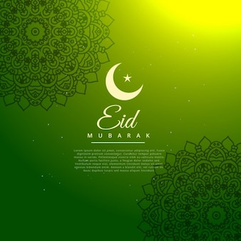 Green eid mubarak festival background